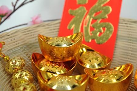 greeting for Chinese Rabbit New Year Stock Photo - 8944091