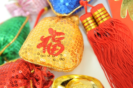 greeting for Chinese Rabbit New Year   photo