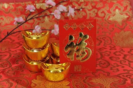 greeting for Chinese Rabbit New Year Stock Photo - 8965605