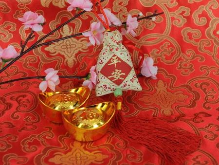 greeting for Chinese Rabbit New Year Stock Photo - 8944193