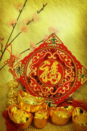 greeting for Chinese Rabbit New Year Stock Photo - 8944282