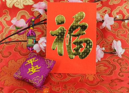 Chinese gift used during spring festival Stock Photo - 9915154