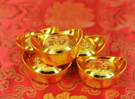 Chinese gift used during spring festival Stock Photo - 10620264