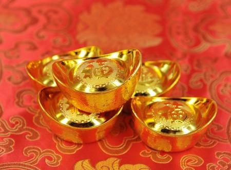 fr�hlingsfest: Chinesische Geschenk w�hrend Fr�hlingsfest verwendet Lizenzfreie Bilder