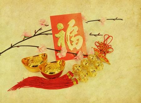 봄 축제 동안 사용 중국어 선물