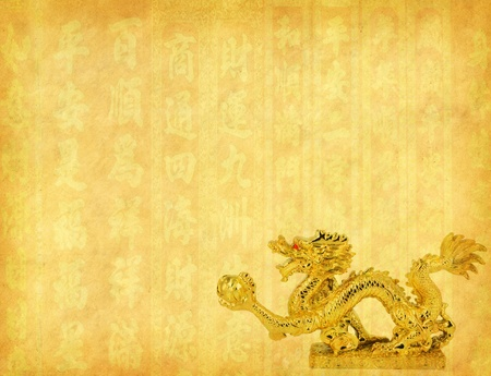 Dragon and texture background Stock Photo - 11221743