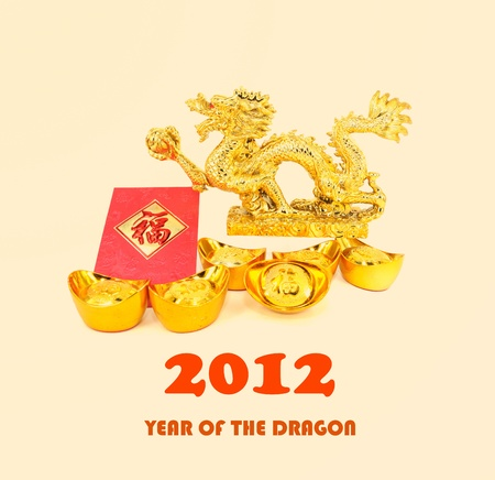 dragon art of 2012  photo