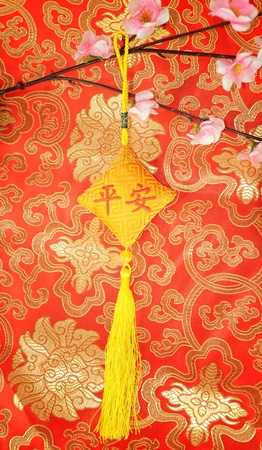 stitchwork: Chinese gift used during spring festival  Stock Photo