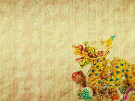 japanese dragon: Dragon and texture background   Stock Photo