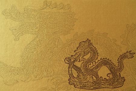 dragon art of 2012