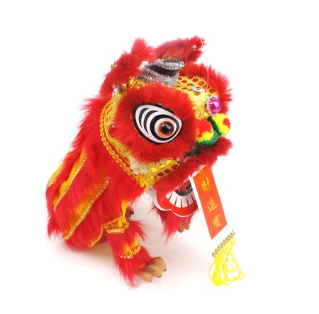 chinese new year dragon: traditional dancing lion isolated on white.