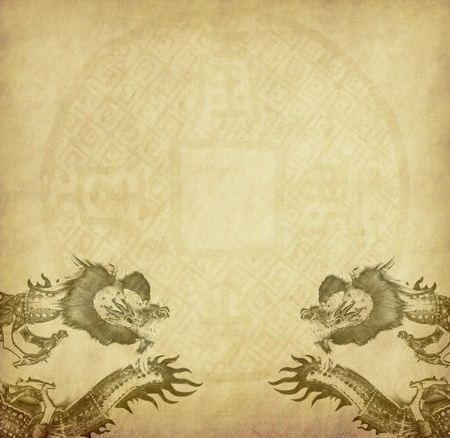 dragon art of 2012 Stock Photo - 11737149