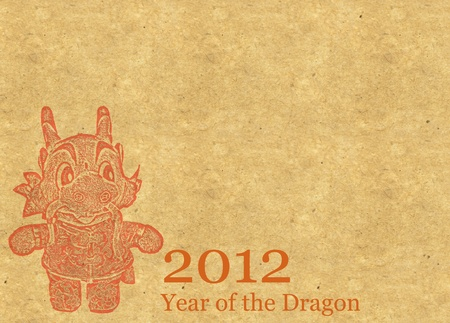 New year decoration with dragon art of 2012   photo
