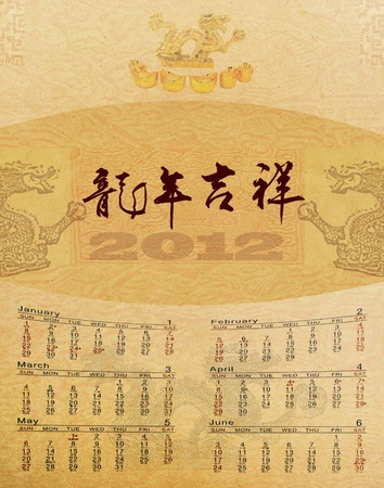 Calendar 2012 of Dragons year photo