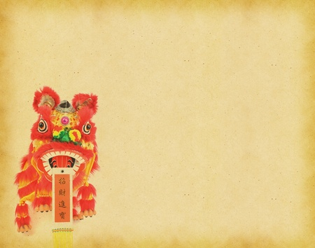 Chinese New Year Decorations--Dancing Lion on vintage paper photo