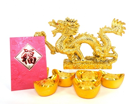 New year decoration with dragon art of 2012  Stock Photo