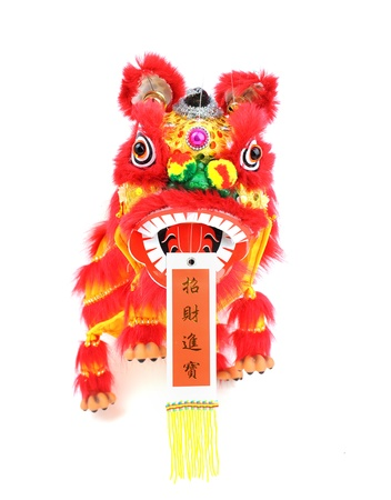 lunar new year: traditional dancing lion isolated on white.