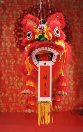 traditional custom: traditional dancing lion for lucky of Chinese New Year