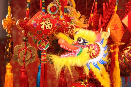 culture decoration celebration: Chinese New Year Decoration--Closeup of Dancing Dragon and knots