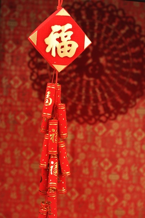 auspicious: Lucky knot for Chinese new year greeting Stock Photo