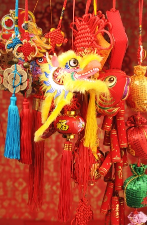 Lucky knot for Chinese new year greeting Stock Photo - 11966236