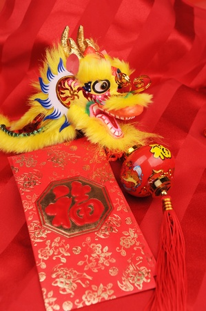 Chinese New Year Ornaments--Traditional Dancing Dragon,Money Red Packet photo