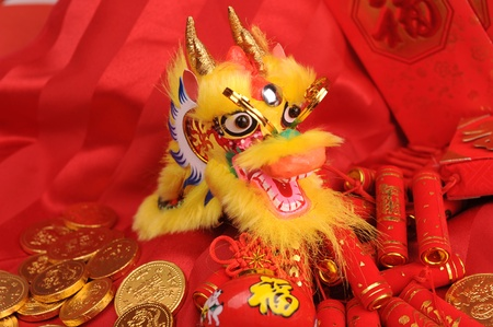 Chinese New Year Ornaments--Traditional Dancing Dragon,Money Red Packet