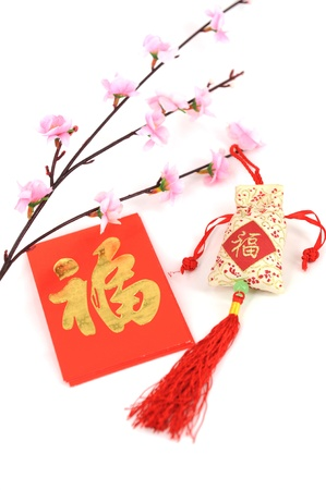 Chinese New Year Decoration--Dragon and red bag knot photo