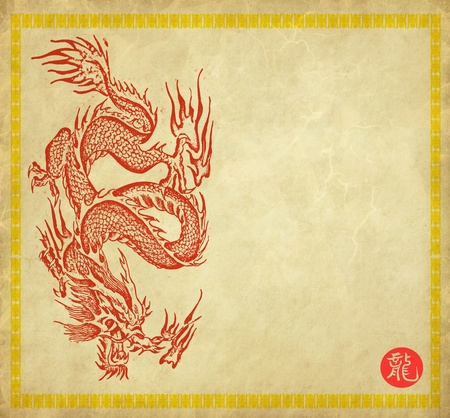New year decoration with dragon art of 2012 Stock Photo - 12822740