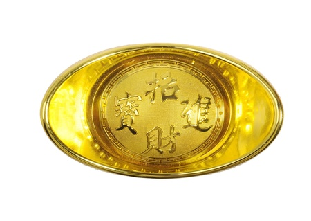 Chinese gold ingot mean symbols of wealth and prosperity  photo