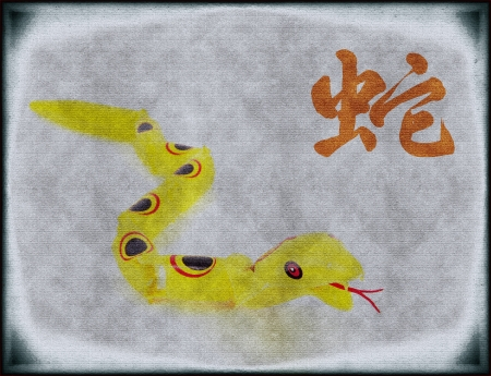 Chinese New Year of the Snake photo