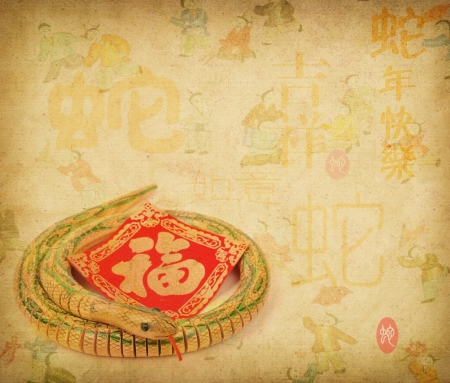 Year of the snake design on old paper background,chinese Calligraphy mean snake photo