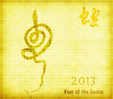 Chinese year of the snake design-golden snake photo