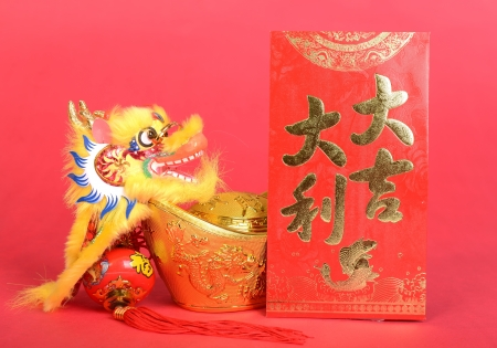 Chinese New Year Ornaments--Traditio nal Dancing Dragon,Money Red Packet photo