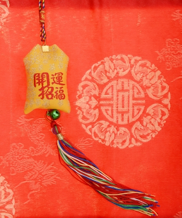 Traditional chinese knot on white background photo