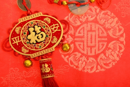 Lucky knot for Chinese New Year decoration photo