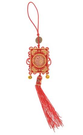 buena suerte: Lucky nudo para la decoración del Año Nuevo Chino