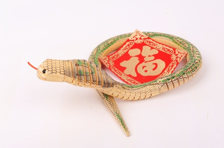 snake origami: year of the snake