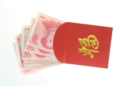 rmb: Red packets,Calligraphy for , good fortune before will start chinese new year