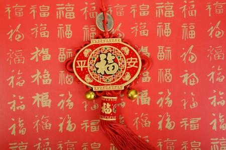 Traditionelle Chinesische Knoten, Meine Kalligraphie Guten Rutsch ...