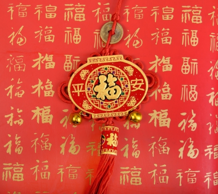 Chinese new year ornament on white background,calligra phy mean happy new year photo