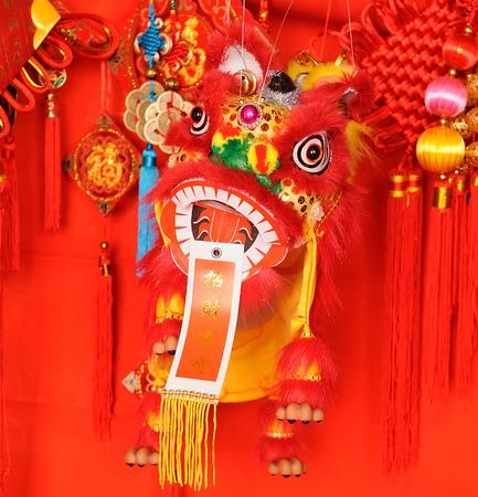 dance costume: lion dance costume