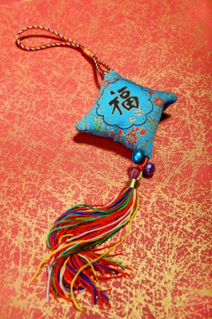 korean culture: Traditional chinese knot,calligraphy mean happy new year