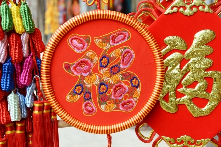stitchwork: Chinese lucky knots used during spring festival