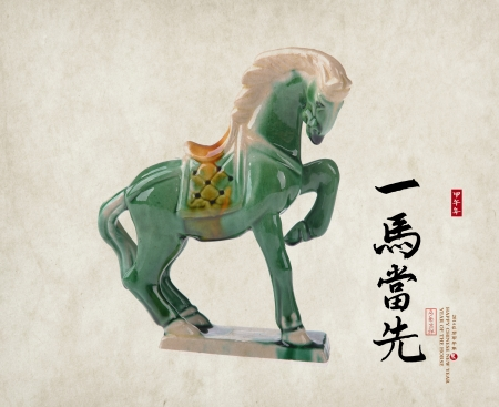 Ceramic horse souvenir on old paper,Chinese calligraphy. word for horse, 2014 is year of the horse photo