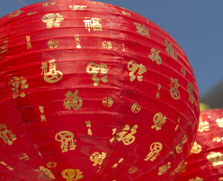 red lanterns with chinese letters printed. It brings good luck and peace to prayer.Guessing Lantern Riddles photo