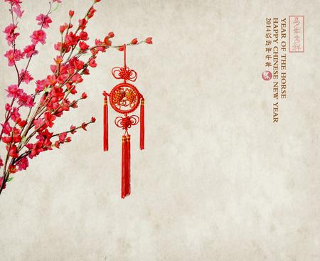 伝統的な中国の結び目、書道を意味する新年あけましておめでとうございます 写真素材