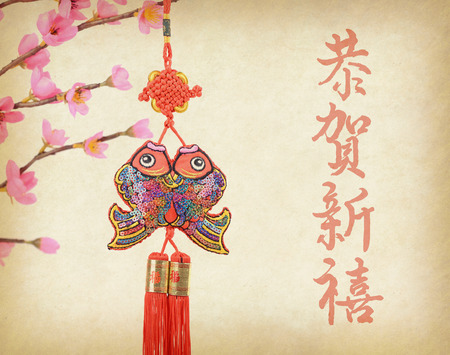 bless: Traditional chinese knot,calligraphy mean happy new year