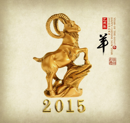 2015 is year of the goat,Gold Chinese with calligraphy mean happy new year. translation: sheep, goat photo