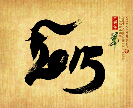 figuration: Chinese calligraphy. word mean good bless for year of the goat as blessing words at the beginning of a year